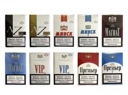 Белоруссия сигареты оптом купить в белоруссии купить сигареты оптом дешево в спб цены