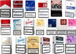 Опт сигареты в украине сигареты где можно купить сейчас