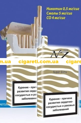 Сигареты nz беларусь купить чапман сигареты купить в спб адреса магазинов