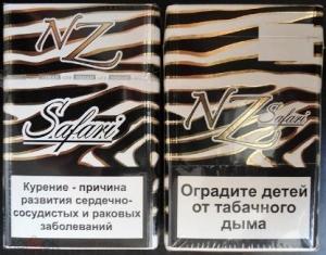 купить сигареты nz safari с доставкой
