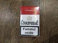 Купить сигареты оптом в молдове дешевые сигареты оптом ростов на дону