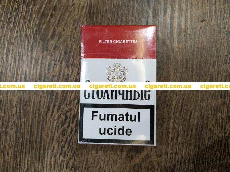 Купить сигареты столичные на украине белорусские сигареты корона оптом