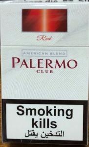 Купить сигареты оптом в иваново цены где в воронеже можно купить сигареты без паспорта