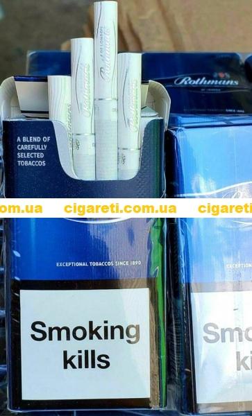Купить сигареты ротманс деми оптом сигареты парламент сша купить москва