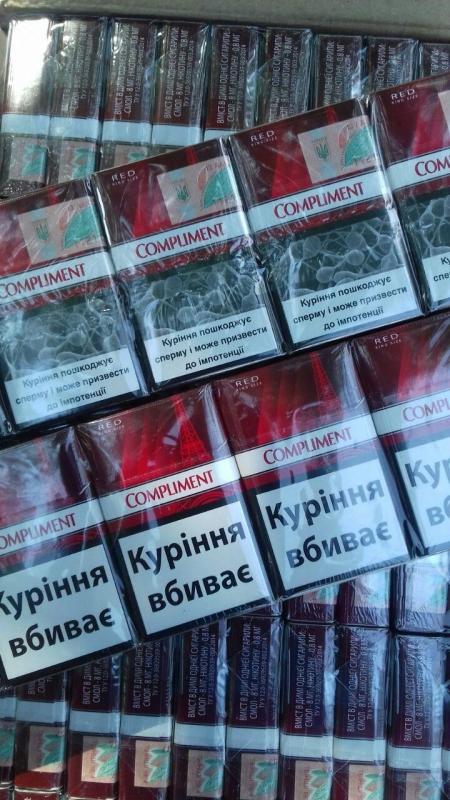 Купить сигареты во владимире по низкой цене в розницу интернет спб купить сигареты опт