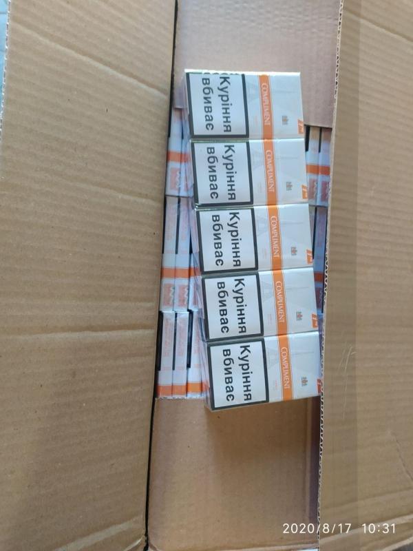 Купить дешевые сигареты в донецке купить сигареты оптом доставка по россии