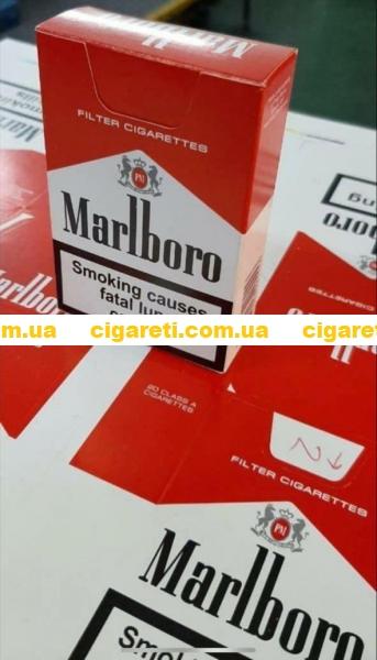 Сигареты румыния купить купить в воронеже импортные сигареты
