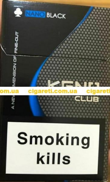 купить азербайджанские сигареты