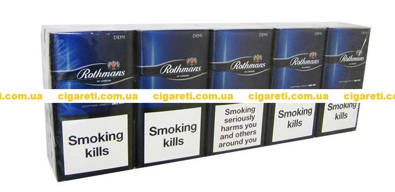Купить сигареты от 1 блока украина купить аккумулятор для электронной сигареты алиэкспресс