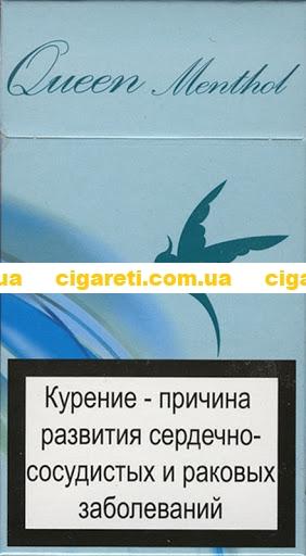 Квин ментол сигареты купить о ценах на табачные изделия